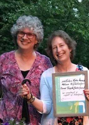 Evelyn Kahn Award 2018B