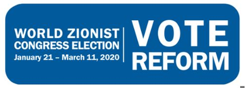 Please vote by clicking on the box above, or go to https://azm.org/elections